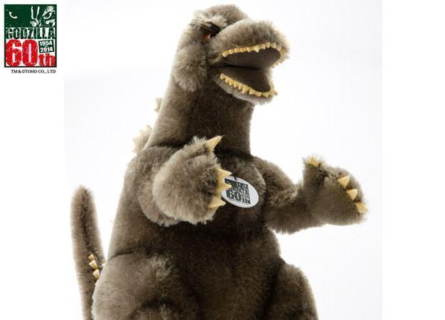 Godzilla-1954-Steiff-Plush-02