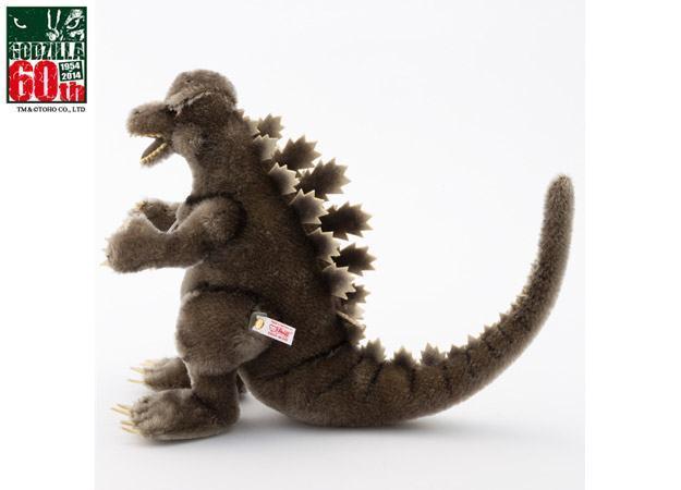 Godzilla-1954-Steiff-Plush-04