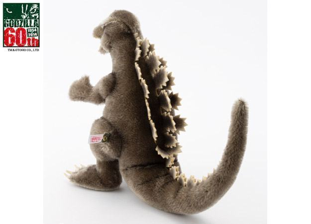 Godzilla-1954-Steiff-Plush-05