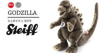Godzilla 1954 Steiff de Pelúcia – Boneco de Luxo 60 Anos de Godzilla