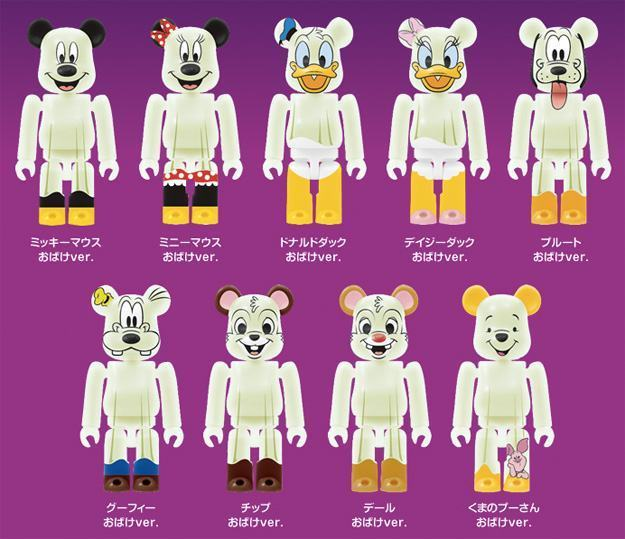 Bearbrick-Wow-Disney-Halloween-Monsters-02
