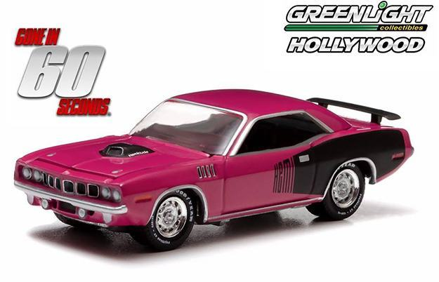 Greenlight-Hollywood-Series-7-Die-Cast-Vehicles-60Segundos