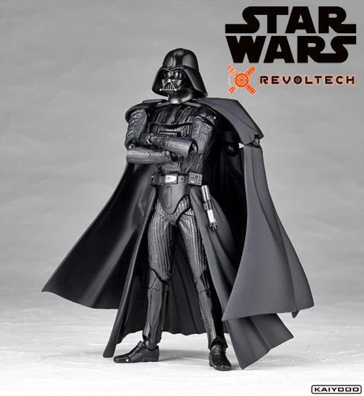 Star-Wars-Revoltech-#001-Darth-Vader-01