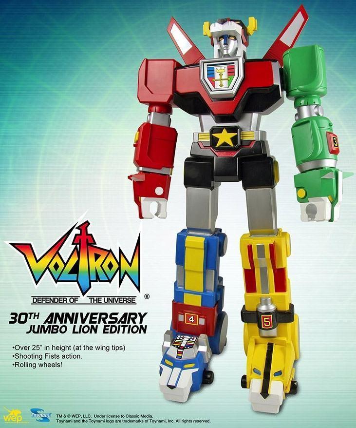 Voltron-30th-Anniversary-Jumbo-Lion-Voltron-01a