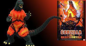 Cofre Godzilla Atômico de Corpo Inteiro do Filme Godzilla vs. Destoroyah!