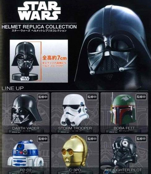Star-Wars-Helmet-Replica-Collection-02