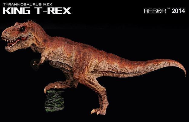 King-T-Rex-1-35-Scale-Tyrannosaurus-Rex-01