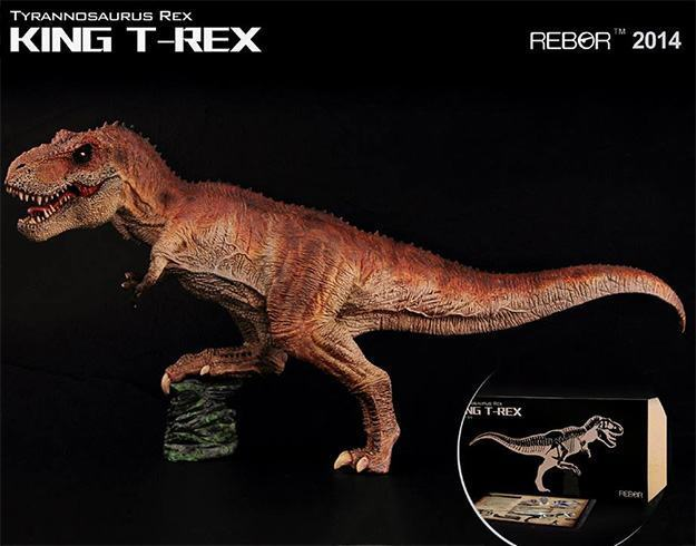 King-T-Rex-1-35-Scale-Tyrannosaurus-Rex-04