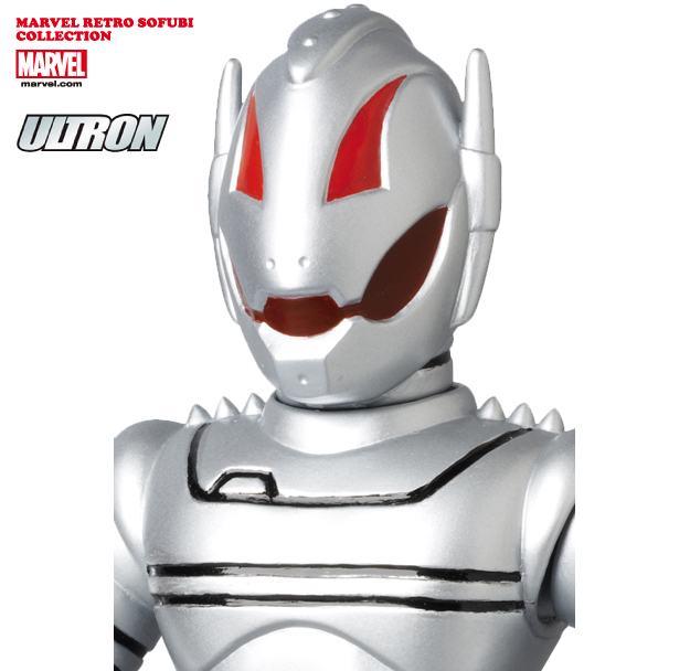 Marvel-Retro-Sofubi-Collection-Ultron-05