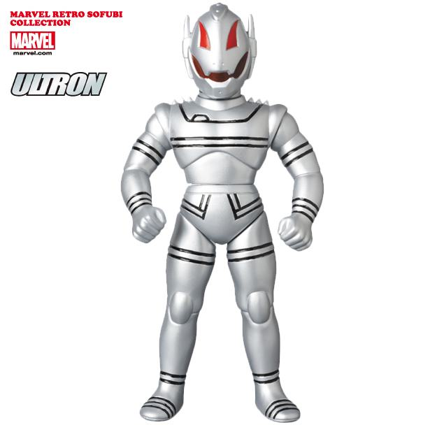 Marvel-Retro-Sofubi-Collection-Ultron-06