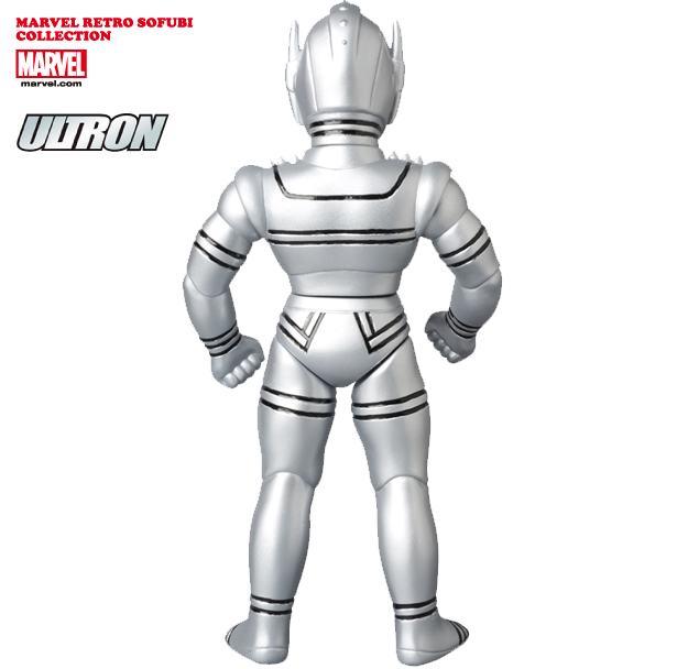 Marvel-Retro-Sofubi-Collection-Ultron-07