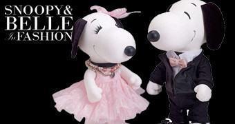 Bonecos de Luxo Tonner Doll Peanuts: Snoopy e Belle