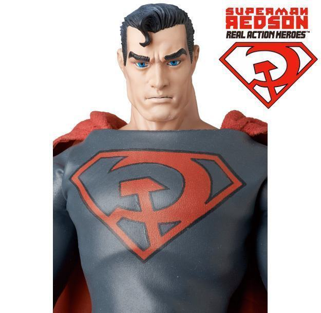 Action-Figure-Superman-Red-Son-RAH-02
