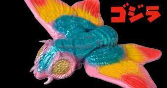 Medicom Godzilla Vinyl Wars Sofubi: Bullmark Mothra