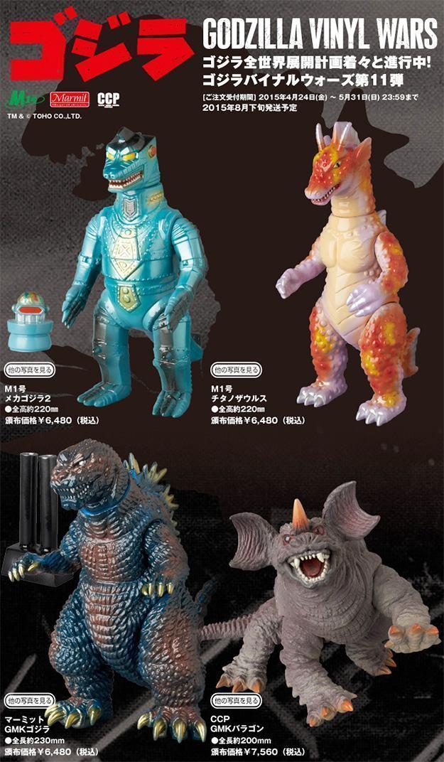 Bonecos-Godzilla-Vinyl-Wars-11-12-Sofubi-14
