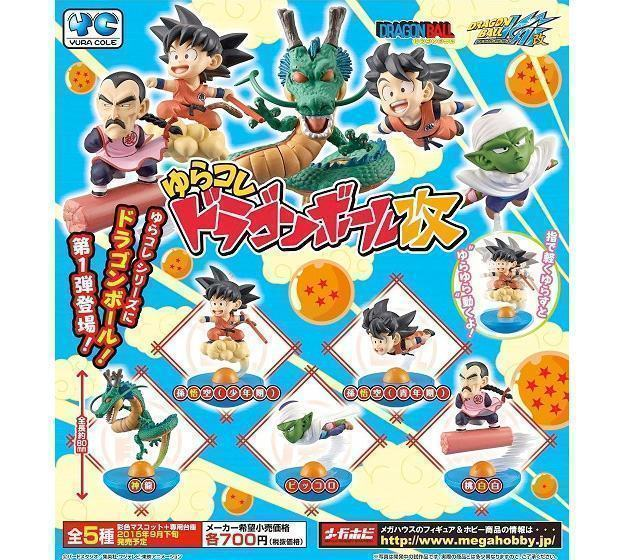 Mini-Figuras-Dragonball-Z-Yura-Cole-05