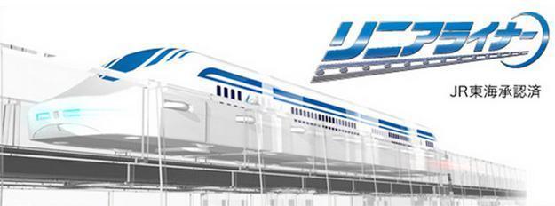 Trem-de-Brinquedo-Linear-Liner-Maglev-03