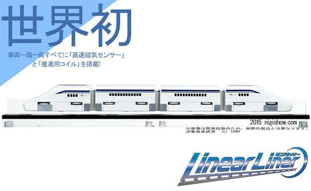Trem-de-Brinquedo-Linear-Liner-Maglev-05