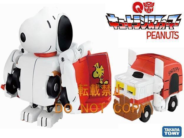 Boneco-Q-Transformers-Snoopy-Peanuts-01
