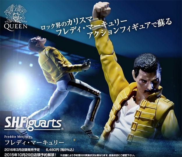 Action-Figure-SH-Figuarts-Queen-Freddie-Mercury-08