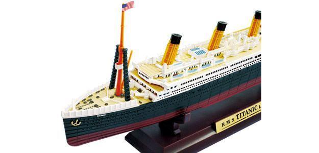 Quebra-Cabeca-3D-RMS-Titanic-4DMaster-06