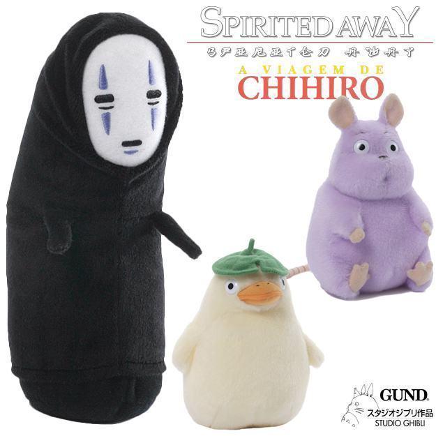 Bonecos-de-Pelucia-A-Viagem-de-Chihiro-de-Hayao-Miyazaki-01