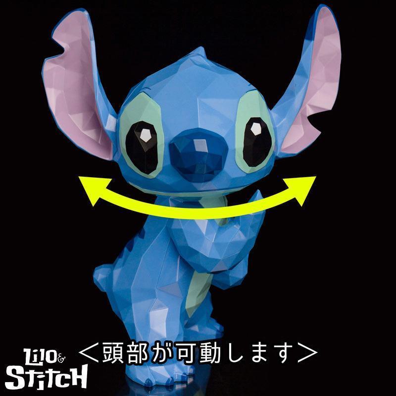 Boneco-POLYGO-Stitch-08
