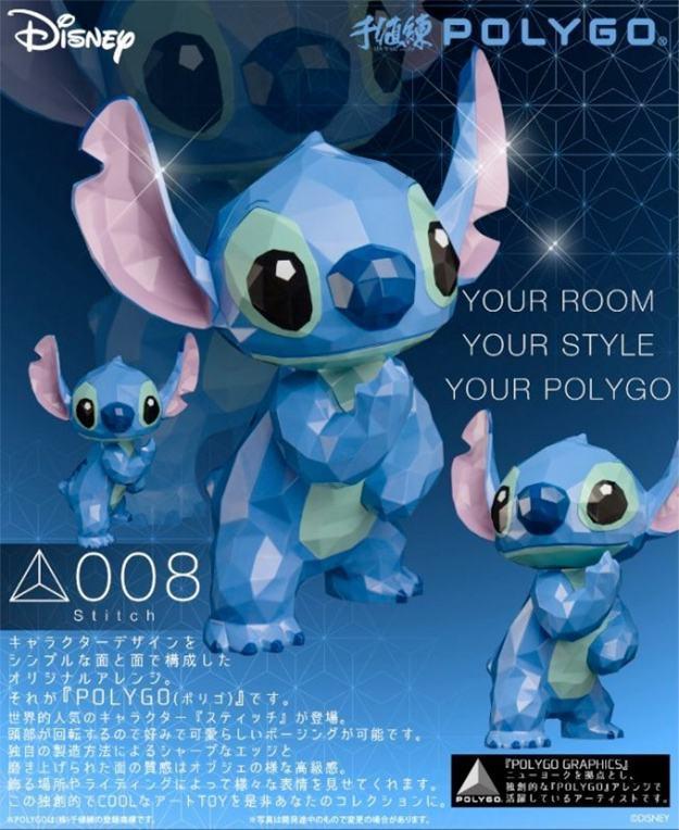 Boneco-POLYGO-Stitch-09
