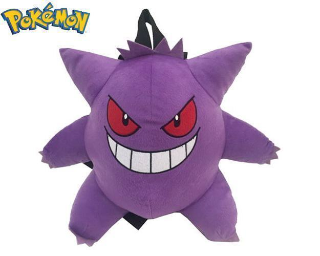 Mochilas-Pokemon-Plush-Backpacks-Fab-05