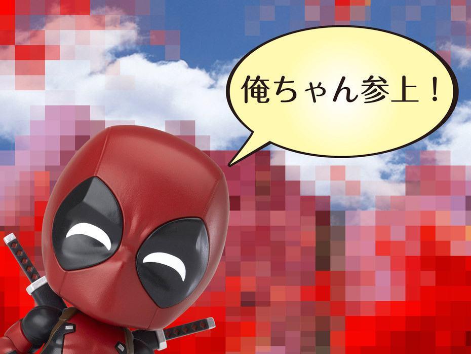 Nendoroid-Deadpool-Orechan-Edition-08