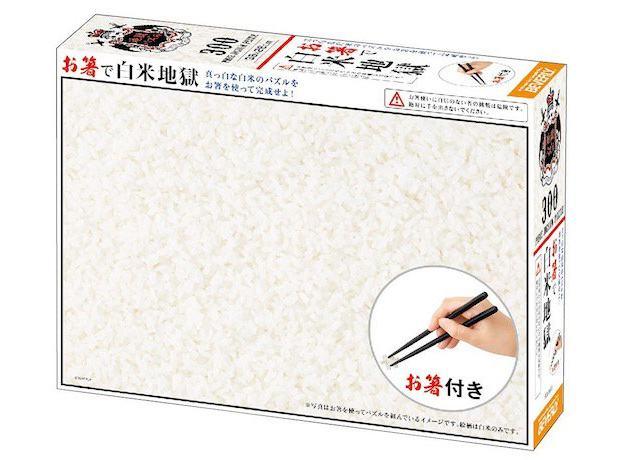 quebra-cabeca-chopstick-rice-jigsaw-puzzle-03
