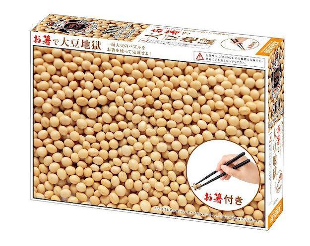 quebra-cabeca-chopstick-soybean-jigsaw-puzzle-05