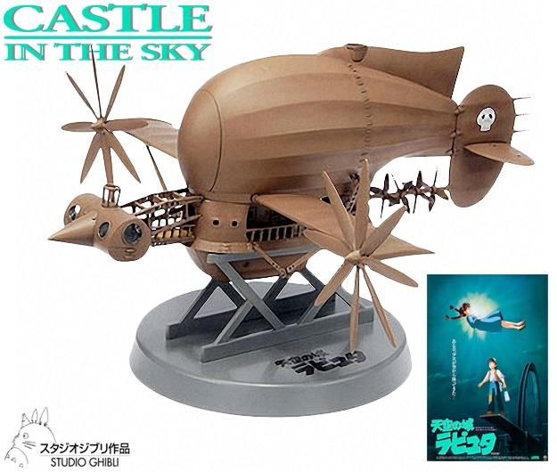 laputa-castle-in-the-sky-tiger-moth-model-kit-01
