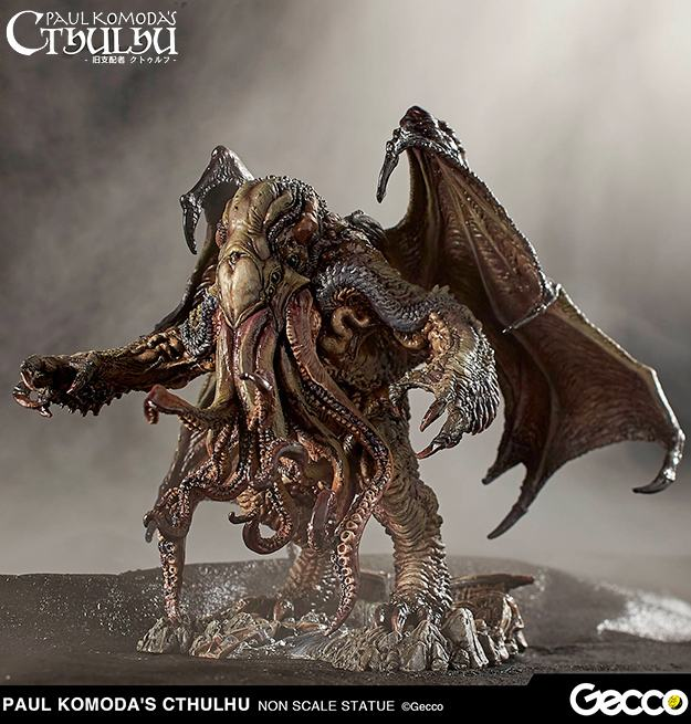 cthulhu-statue-by-paul-komoda-01