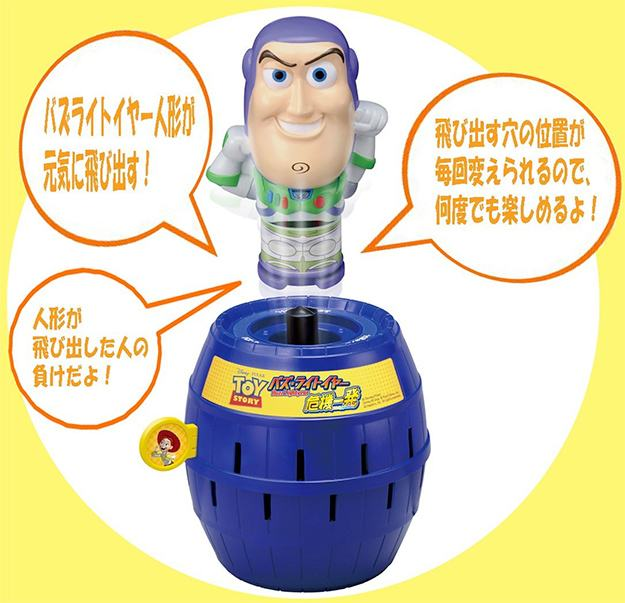 jogo-pula-pirata-buzz-lightyear-pop-up-pirate-03