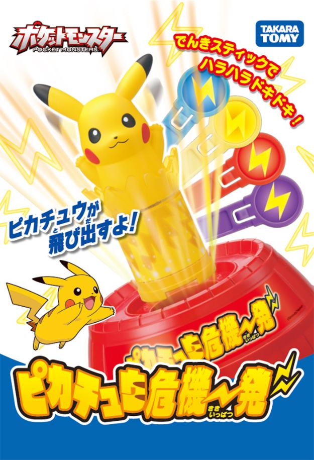 jogo-pula-pirata-pikachu-pokmon-pop-up-pirate-04