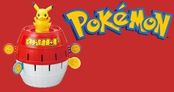 Jogo Pula Pirata Pokémon Pikachu!