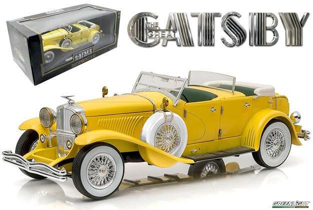 The-Great-Gatsby-Duesenberg-II-SJ-Die-Cast-Metal-Vehicle-01