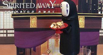 Cofre do Espírito Kaonashi (Sem Rosto) de A Viagem de Chihiro (Hayao Miyazaki)