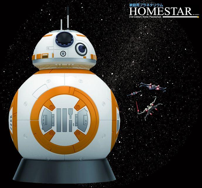 Projetor-de-Estrela-Planetario-Homestar-BB-8-Home-Planetarium-01