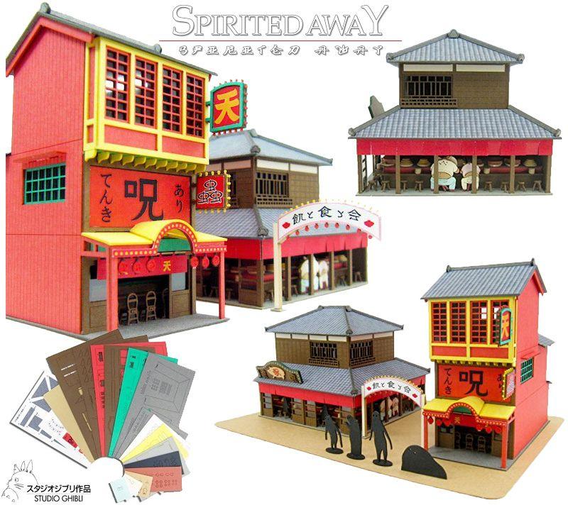 Kit-de-Papel-Spirited-Away-Pig-Restaurant-Hayao-Miyazaki-01