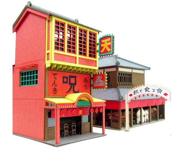 Kit-de-Papel-Spirited-Away-Pig-Restaurant-Hayao-Miyazaki-07