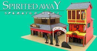 Restaurante de A Viagem de Chihiro Kit de Papel Escala 1:150 (Hayao Miyazaki)