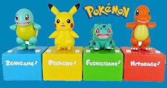 Pop n Step Pokémons Dançantes com Caixinhas de Música