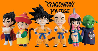 Mini-Figuras Dragon Ball Children Adverge com Personagens Retratadas como Crianças