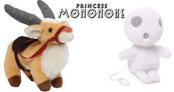Kodama e Yakul de Pelúcia – Princesa Mononoke de Hayao Miyazaki