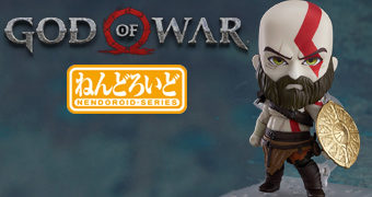 Boneco Nendoroid Kratos God of War