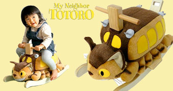 Cavalo de Balanço Ônibus-Gato Meu Amigo Totoro (Hayao Miyazaki)