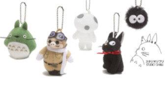 Chaveiros de Pelúcia Studio Ghibli dos Filmes de Hayao Miyazaki