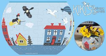 Quebra-Cabeça 3D O Serviço de Entregas da Kiki que Vira um Vaso de Plantas!